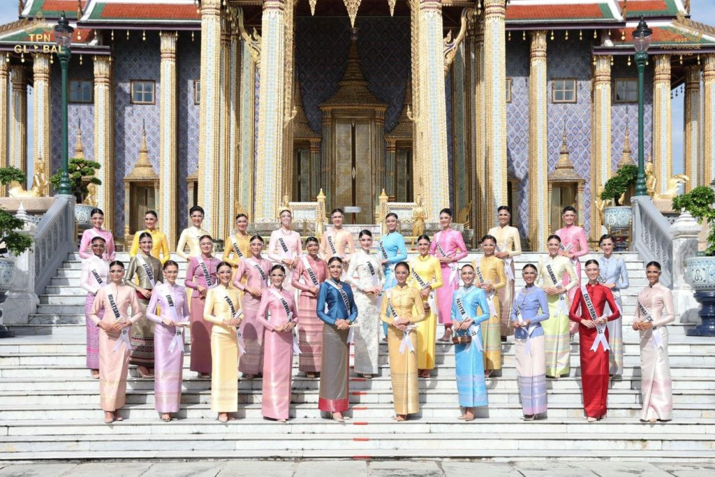 โกงการประกวด Miss Universe Thailand 2020