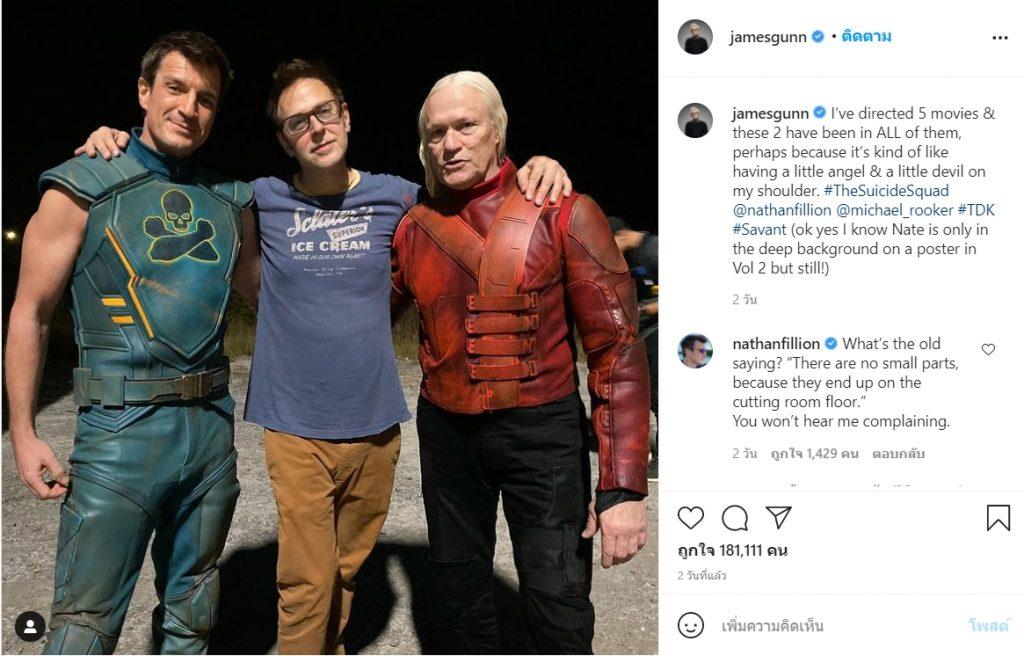 """เจมส์ กันน์ เตรียมกลับไปกำกับ """"Guardians of the Galaxy Vol.3"""" อีกครั้ง"""